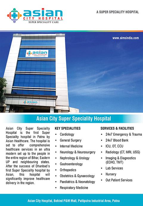 Asian City Hospital Patna